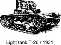 light,tank,media,clip art,public domain,image,png,svg,weapon,1931,ammo,cannon,caterpillar,war,battle,engine,machine,ussr,soviet union