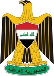 coat,arm,emblem,iraq