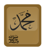 islamic,media,clip art,public domain,image,png,svg